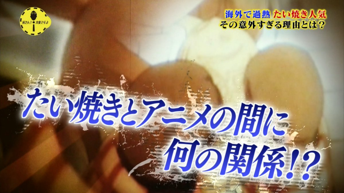 【朗報】アニメ「Kanon」、海外でのたい焼き人気の火付け役となるwww4